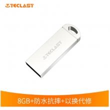 台电 8GB USB2.0 U盘 乐存系列 香槟金 招标投标小U盘 防水抗摔便携轻巧 迷你车载金属优盘          8G优盘