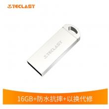台电 16GB USB2.0 U盘 乐存系列 香槟金 招标投标小U盘 防水抗摔便携轻巧 迷你车载金属优盘