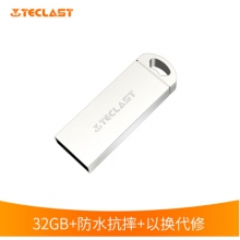 台电 32GB USB2.0 U盘 乐存系列 香槟金 防水抗摔便携轻巧 迷你车载金属优盘