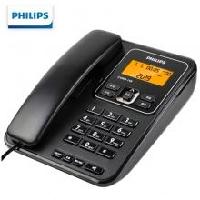 飞利浦(PHILIPS)电话机座机 CORD148白色 黑色 固定电话 办公家用 屏幕橙色背光 一键转接