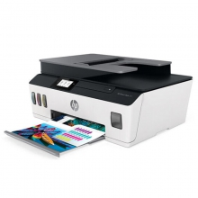 惠普(HP)531 A4彩色连供无线打印一体机三合一彩色自动多页连续复印扫描家庭打印商用办公微信打印 Tank 531无线三合一