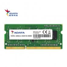 威刚DDR3L 1600 4GB 笔记本内存,低电压版 万紫千红  三代笔记本内存