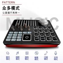 迪优美特K6直播设备全套装备声卡手机唱歌电脑台式通用