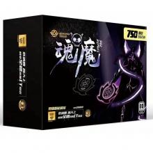 全模玩家 魂魔750 (额定550W)80PLUS银牌 全模组 台式电脑主机电源