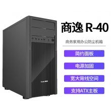 长城机箱 商逸R40 电脑机箱 大空间 商用机箱