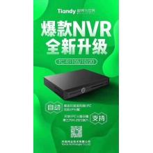 天地伟业TC-R1105 配置:I/B 5路1盘位数字录像设备 可升为7路 5路1盘录像机  可电话询价170 9684 4444