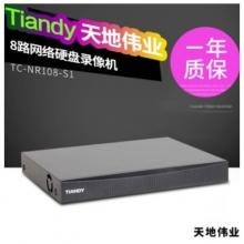 天地伟业TC-NR108-S1          8路网络录像机天地伟业TC-NR108-S1 网络硬盘录像机 8路1盘位NVR  H.264