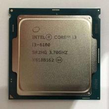 I3 6100 6代四核电脑CPU Intel/英特尔