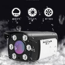 澳星AX-456ZW/265-3MP中维方案300万红外6灯内置音频货源好就选它! 监控摄像头 摄像机 选择专业稳定必备货!
