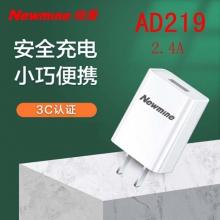 纽曼充头AD219 2.4A苹果充电器安卓手机通用  纽曼充电头充电器