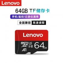 联想64GB TF(MicroSD)存储卡 U1 C10 A1 行车记录仪摄像机手机内存卡 读速100MB/s APP运行更流畅正品行货假一罚十