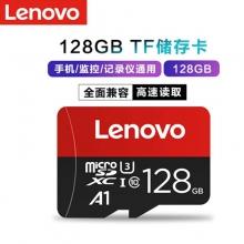 联想128GB TF (MicroSD)存储卡 U1 C10 A1 行车记录仪摄像机手机内存卡 读速100MB/s APP运行更流畅