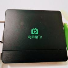 爱奇艺奇异果TV电视盒V5二代 普通版 1+8GB 网络电视机顶盒 WIFI无线高清安卓