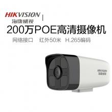 海康威视摄像头 200万POE监控高清摄像头 带录音红外50米监控器 H265存储减半室内室外DS-IPC-B12HV2-IA