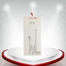 纽曼M706 安卓数据线 2.4A新品上市特价促销2.4A极速充电  纽曼数据线