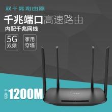 TP-LINK双千兆路由器WDR5620千兆版 无线家用穿墙1200M 5G双频wifi WDR5620千兆版 千兆端口高速路由