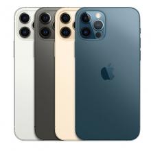 Apple iPhone 12 Pro (A2408) 128GB 支持移动联通电信5G 双卡双待手机