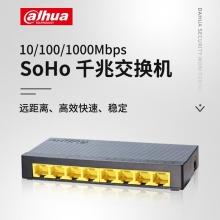 大华交换机(dahua)8口全千兆DH-S1000C-8GT 千兆网络监控摄像头连接交换机 网线网络分线器 家用宿舍监控分流器