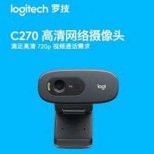罗技(Logitech) C270高清USB网络摄像头 网络课程远程教育 麦克风台式机电脑摄像头