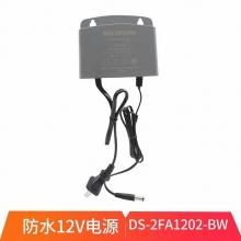 海康威视12V2A带线电源DS-2FA1202-BW