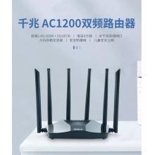 大华六天线千兆路由器 5G双频无线AC1200高速穿墙DH-WR5210-IDC