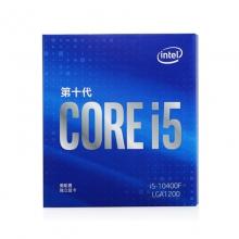 英特尔(Intel)i5-10400F 6核12线程 盒装CPU处理器三年质保  在途中