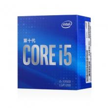 英特尔(Intel)i5-10500 6核12线程 盒装CPU处理器 三年质保