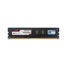 玖合(JUHOR) 4GB 1600 DDR3 台式机内存条 全兼容 3代 玖合内存