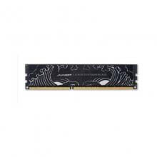 玖合(JUHOR)DDR4内存 2666 4GB 台式内存 国产颗粒盛世系列 4代 玖合内存