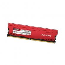 玖合(JUHOR) 8GB 2666 DDR4 台式机内存条 散热 马甲 4代 玖合内存