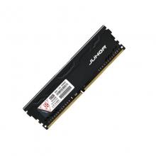 玖合 JUHOR DDR4内存 16GB 3200 DDR4 台式机内存条 黑马甲 4代 玖合内存