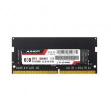 玖合(JUHOR) DDR4 2666 8G 笔记本内存条 4代 玖合内存