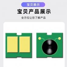 适用HP36a 惠普m1120n m1522nf p1505 436a硒鼓芯片cb436a M1120MFP佳能CRG313 lbp3250打印机墨盒计数芯片